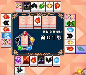 ゲームレポート:Yomogi's Blog:So-netブログ